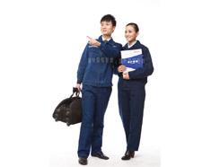 <b>Manbetx手机版注万博manbetx官网入口-012</b>